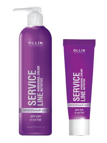 Питательный крем для рук и ногтей Ollin Service Line / Nourishing Hand & Nail Cream, 100мл/ 50мл/ 300мл