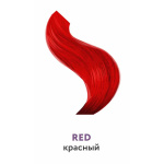 Пигмент прямого действия MATISSE COLOR, 100 мл — Красный